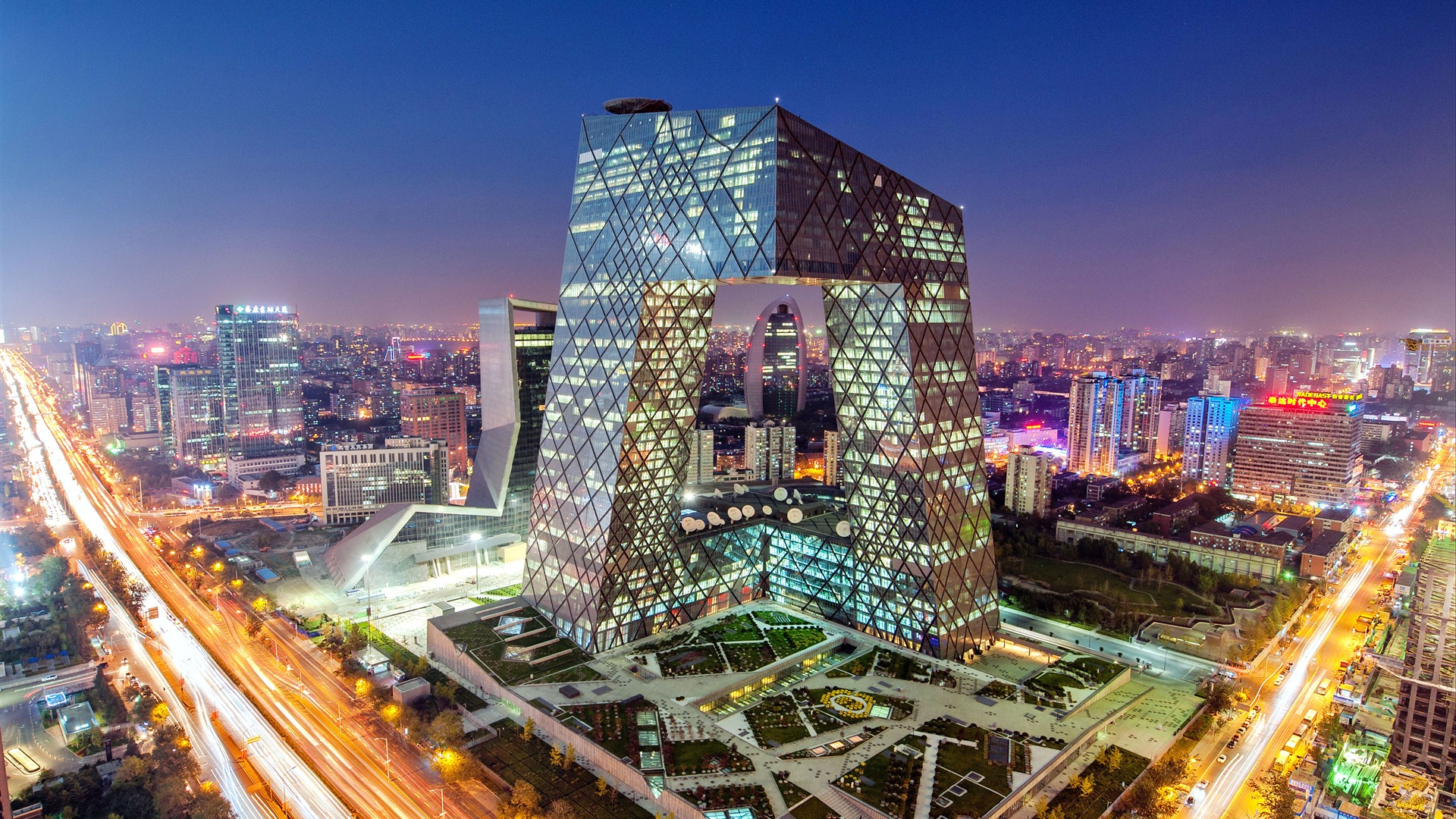 中国软件技术大会